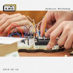 Arduinoワークショップ