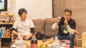 Monozukuri Meetup