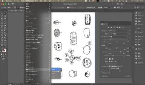 イラストレーターの画像トレース機能を使って手書きのイラストをベクターにしている様子